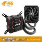 保銳 LEPA 水冷 CPU散熱器 AquaChanger120 水冷旋風 LPWAC120-HF