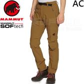 Mammut 1020-09760-7047沙褐 長毛象 男機能彈性軟殼褲 Softech Trekkers透氣快乾休閒褲/防風機能褲