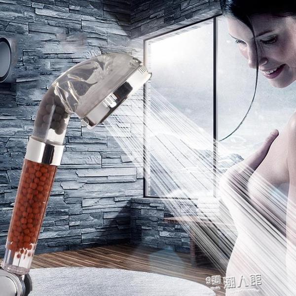 增壓淋浴花灑噴頭浴室熱水器超強沐浴花曬家用手持淋雨蓮蓬頭套裝 9號潮人館