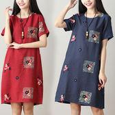 棉麻 新款花刺繡顯瘦剪裁洋裝-中大尺碼 獨具衣格