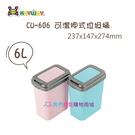 【我們網路購物商城】聯府 CW-606 ...