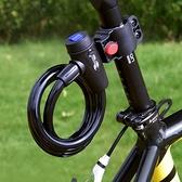山地自行車鎖電動電瓶單車密碼固定便攜式防盜鎖頭鏈條鎖配件大全 酷男精品館