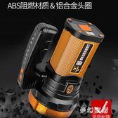 升級版手電筒led強光耐磨充電戶外超亮家用氙氣遠射多功能打獵手提照燈TT281【夢幻家居】