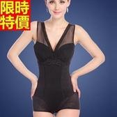 塑身馬甲-產後薄款性感平口緊實連身束身女內衣2色67p12【時尚巴黎】