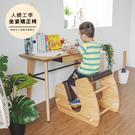 學習椅 矯正椅 美姿調整椅 椅 兒童椅【...