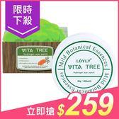 韓國 LOYLY 植物萃取修護保濕眼膜(60片)【小三美日】$299