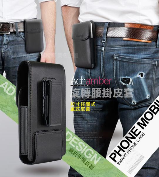 第二代Achamber 個性型男真皮旋轉腰夾直立腰掛皮套 for 華碩 ASUS ZenFone 5Q ZC600KL