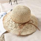 草帽女夏天小清新可折疊沙灘帽 海邊出游帽子女 遮陽帽防曬太陽帽YYP 伊鞋本鋪
