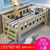 實木兒童床兒童床帶小床幼兒床小孩單人床鬆木加寬拼接床可定制H【快速出貨】