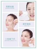 刮痧板 水晶板刮痧女透明臉部美容瘦臉疏通經絡面部排毒全身通用刮臉神器 汪喵百貨