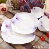 56頭骨瓷餐具套裝 景德鎮陶瓷器韓式碗碟套裝家用中式盤碗筷組合 igo  薔薇時尚