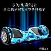 智能便攜款電動車雙輪兒童小孩代步車成年兩輪成人學生8-12自平衡車 PA4039『科炫3C』