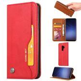 三星 Galaxy S9 Plus 皮質外卡夾手機套 磁扣翻蓋 可立式手機皮套 全包防摔手機殼 皮夾式手機皮套