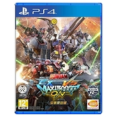 【PS4 遊戲】機動戰士鋼彈 極限 VS 極限爆發 豪華原聲版《中文版》