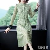 蕾絲連身裙女長袖洋裝2020新款輕熟風氣質顯瘦修身打底長裙 LF1630【衣好月圓】