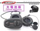 《飛翔無線》BIKECOMM 騎士通 BK-S1 PLUS 全罩式安全帽版 藍芽耳機 機車通話系統 大電池版