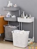 家用多層籃框臟衣簍臟衣籃置物架北歐洗衣籃塑料浴室【奇妙商鋪】