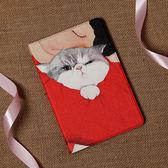 卡通貓新款iPad保護套可愛風Pro/Air 9.7mini2 3 4保護殼外套 七夕情人節禮物