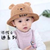 嬰兒帽子正韓春秋季寶寶0-1-3燈芯絨盆帽男女兒童出游遮陽漁夫帽台秋節88折
