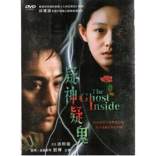 疑神疑鬼 DVD (購潮8)