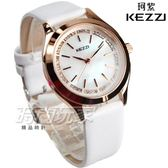 KEZZI珂紫 晶鑽優雅皮革錶帶手錶 珍珠螺貝面 女錶 防水手錶 學生手錶 玫瑰金電鍍 KE1819白