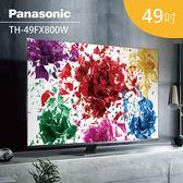 【送桌上安裝+舊機回收】Panasonic 國際牌 TH-49FX800W 49吋 4K PRO LED 薄型液晶電視 日本製