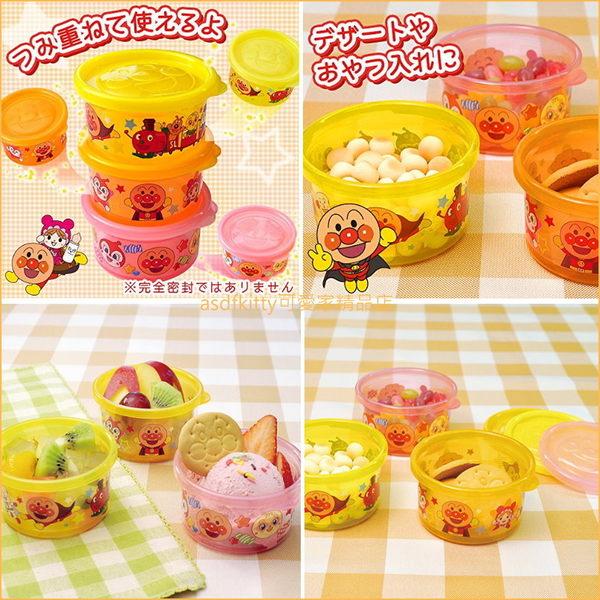 asdfkitty可愛家☆麵包超人3入圓型保鮮盒-可微波-放副食品-零食盒-170ml-日本製