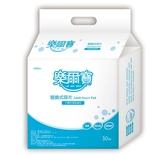 【樂爾寶】 成人紙尿褲超值防漏型 M(20片 x 6包/箱)-箱購