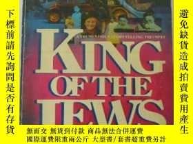 二手書博民逛書店Kine罕見of the jews 英文原版口袋書Y109818