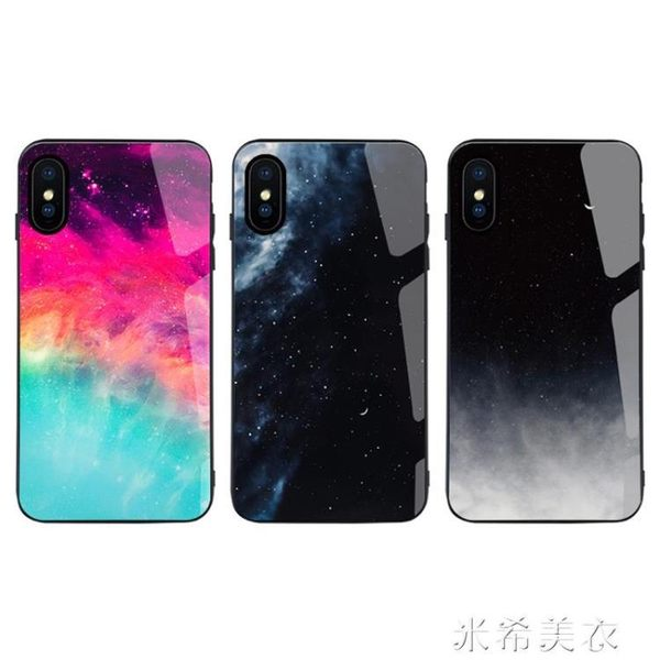 iphonex手機殼xs max蘋果xs玻璃套7plus個性創意8男女款6s冷淡x鋼化鏡面iphone簡約ins風 米希美衣