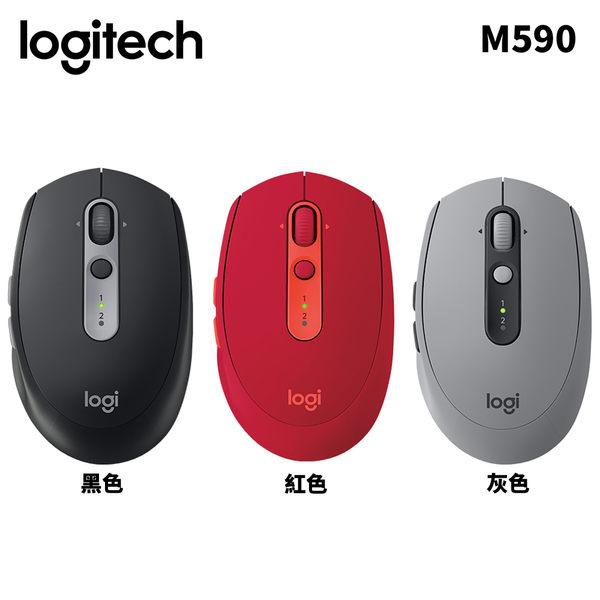 Logitech 羅技 M590 多工靜音無線滑鼠(黑/紅/灰)