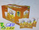 [COSCO代購] W1013100 琣伯莉起士小金魚脆餅 28公克x45包/組 2組