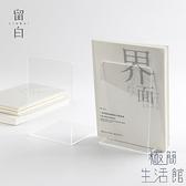 【2個裝】書立透明磨砂L型立式書立桌面文件本擋板【極簡生活】
