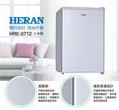 HERAN禾聯 單門小冰箱HRE-0712 首豐家電
