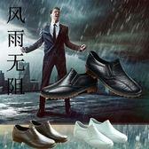 雨鞋男 新品低筒水鞋男短雨鞋防滑塑膠鞋防水鞋釣魚鞋工作鞋男士元寶雨鞋 芭蕾朵朵