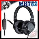 [ PCPARTY ] CoolerMaster 2020新版 MH752 7.1 電競耳機