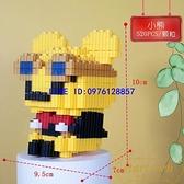 立體拼圖小顆粒積木拼裝鉆石高難度玩具益智生日禮物【繁星小鎮】