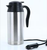 車載電熱杯汽車用燒水杯加熱水壺12V24V燒開水燒水壺大容量燒水器 小明同學