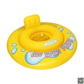 嬰兒游泳圈兒童坐圈腋下圈新生幼兒寶寶趴圈0-3歲小孩座圈 LX 聖誕節