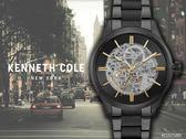 【時間道 】KENNETH COLE 都會型男機械鏤空腕錶/黑面金刻黑鋼帶(KC15171003)免運費