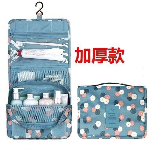 便攜大容量掛鉤旅行出差用品洗漱包 防水化妝包 收納包 (隨機出貨)