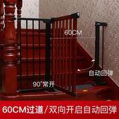 實木寶寶門欄兒童安全圍欄嬰兒隔離樓梯口欄桿防護欄寵物狗柵欄門·樂享生活館liv