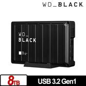 WD BLACK 黑標D10 Game Drive 8TB 3.5吋 電競 外接式硬碟
