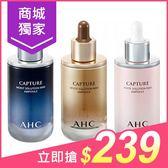 韓國 AHC 駐顏安瓶精華(50ml) 3款可選【小三美日】A.H.C $259