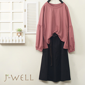 J-WELL 泡袖下擺開衩質感上衣口袋裙二件組(組合A586 9J1072粉+9J1051黑)