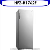 《結帳打9折》禾聯【HFZ-B1762F】170公升冷凍櫃