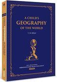 給中小學生的世界地理【西方家庭必備,經典英語學習版】: 美國最會說故事的校長爺爺