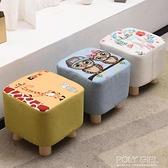 小凳子時尚椅子圓布藝矮坐墩家用成人實木沙發換鞋茶幾凳兒童板凳 ATF 秋季新品