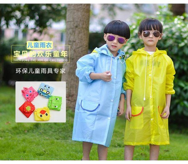 卡通寶寶兒童雨衣男童女童雨衣寶寶小童雨披日韓時尚動物造型【一周年店慶限時85折】