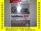全新書博民逛書店SolidWorks2016中文版完全自學手冊 半開封Y2030